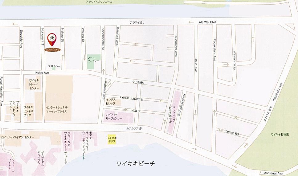 ホワイトサンズホテル地図