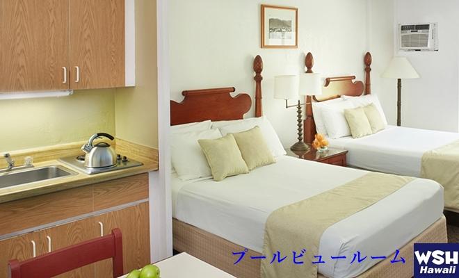 ホテル選びの5つのポイント-その3.旅のスタイル